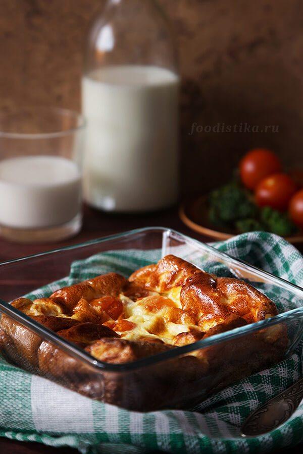 Омлет с помидорами черри в духовке